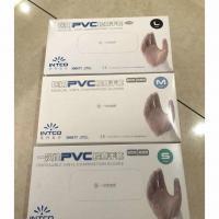 Gesundheit+Schutz+%26+Sicherheit+Handschuhe+, PVC Kunststoff, mit NBR, transparent & verschiedene Größen vorhanden, 10BoxenFeld/Menge, 100PCs/Box, verkauft von Menge