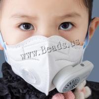 Nichtgewebte Stoffe Mundschutz, mit Baumwolle, für Kinder & elektronisch, weiß, verkauft von Box